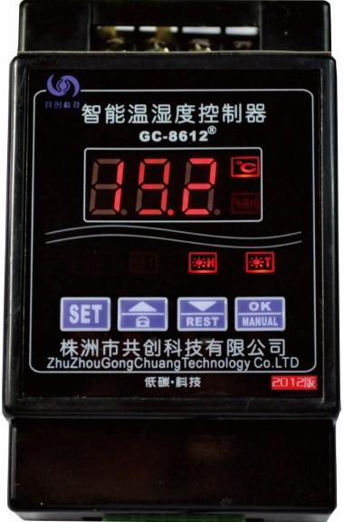 GC-8612系列智能温湿度控制器