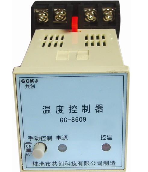 GC-8609系列温度控制器