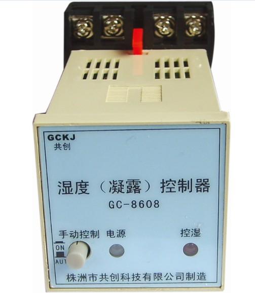 GC-8608系列智能湿度控制器