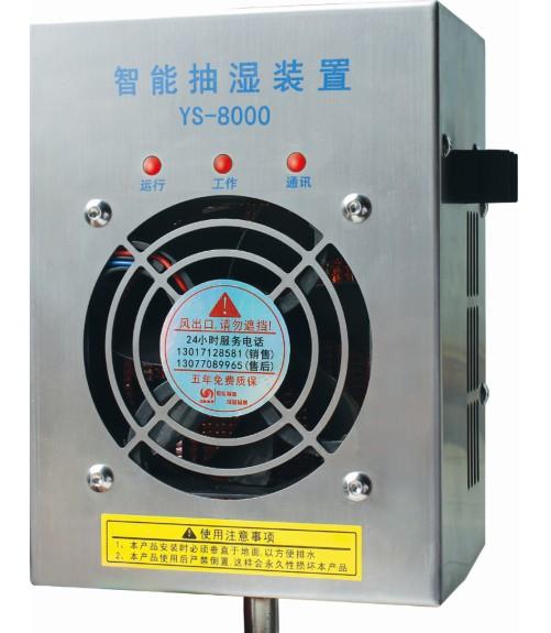 YS-8060开关柜智能优乐娱乐平台登录装置