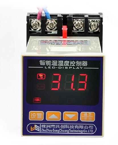 GC-8607-D养殖场温湿度控制器