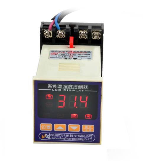 YS-9130系列智能温度控制器