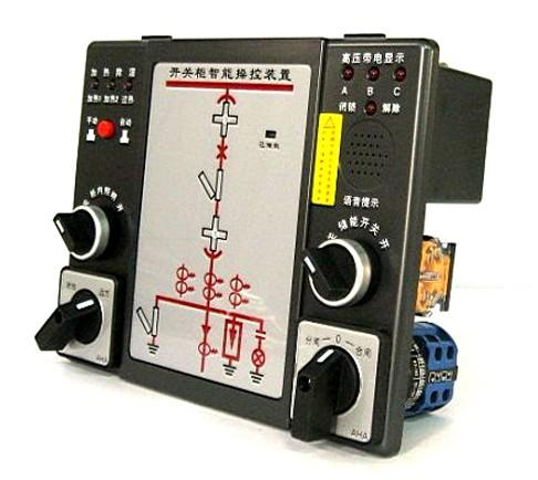 YS9800开关柜智能操控装置