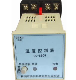 GC-8609温控器