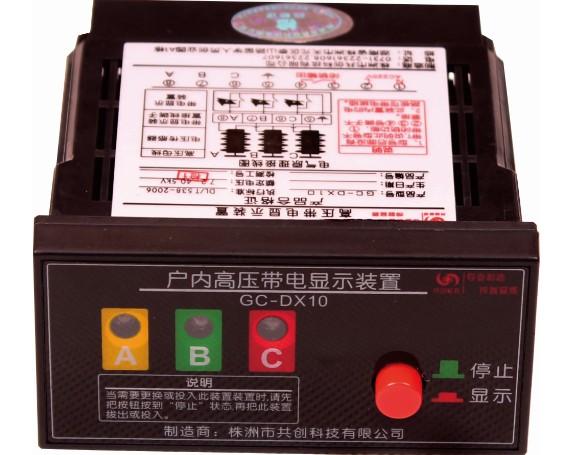 开关柜温湿度控制器接线图
