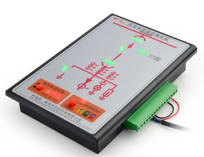 GC6300状态模拟显示仪