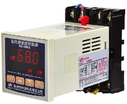 GC-6896系列智能温湿度控制器