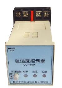 GC-8607系列智能温湿度控制器