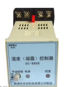 GC-6896智能湿度控制器