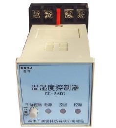 GC-8605系列智能温度控制器