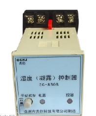 GC-8603系列智能湿度控制器