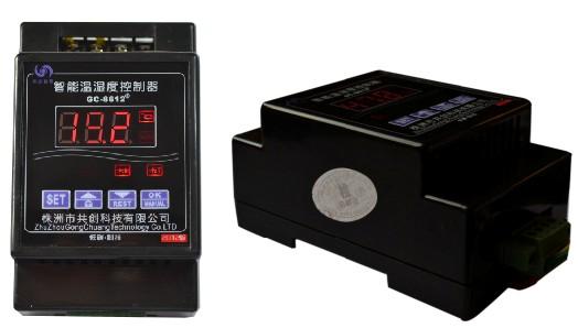 GC-8612智能温湿度控制器
