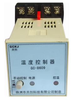 温控器可以发挥特长