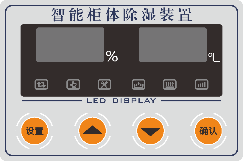 CSL-8000系列智能型优乐娱乐平台登录器