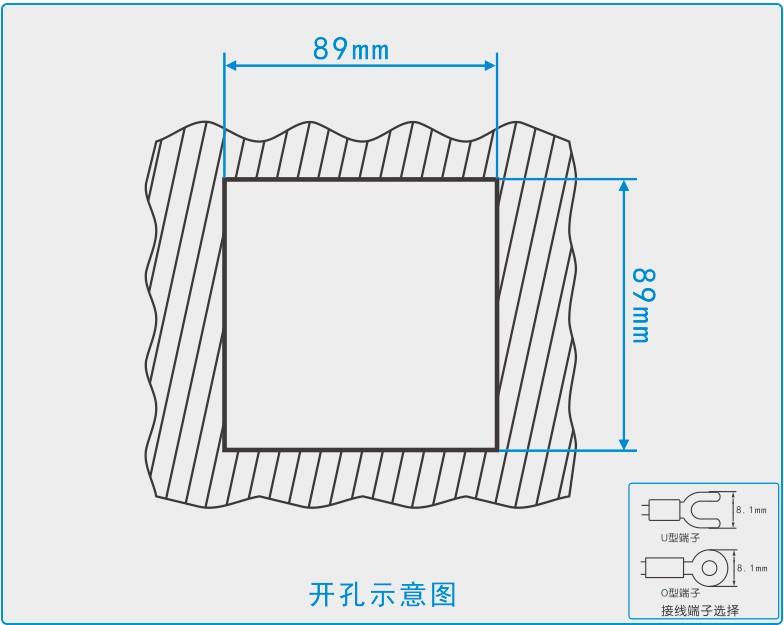 注塑机温控仪