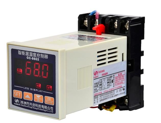 无线温湿度控制系统