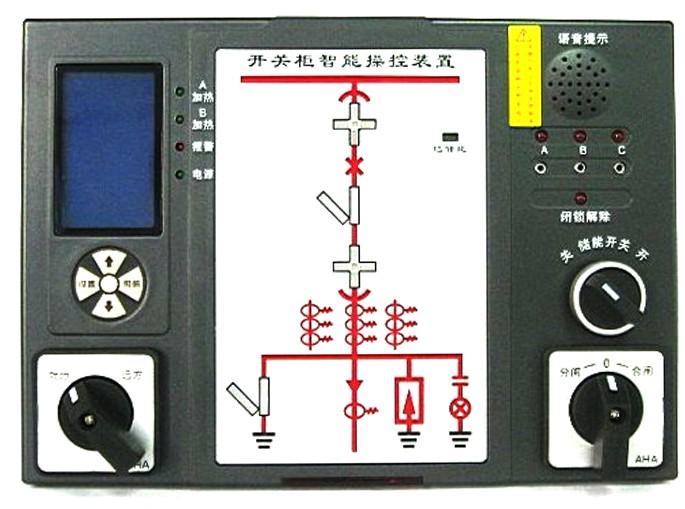 gc8800c开关柜智能操控的接线图