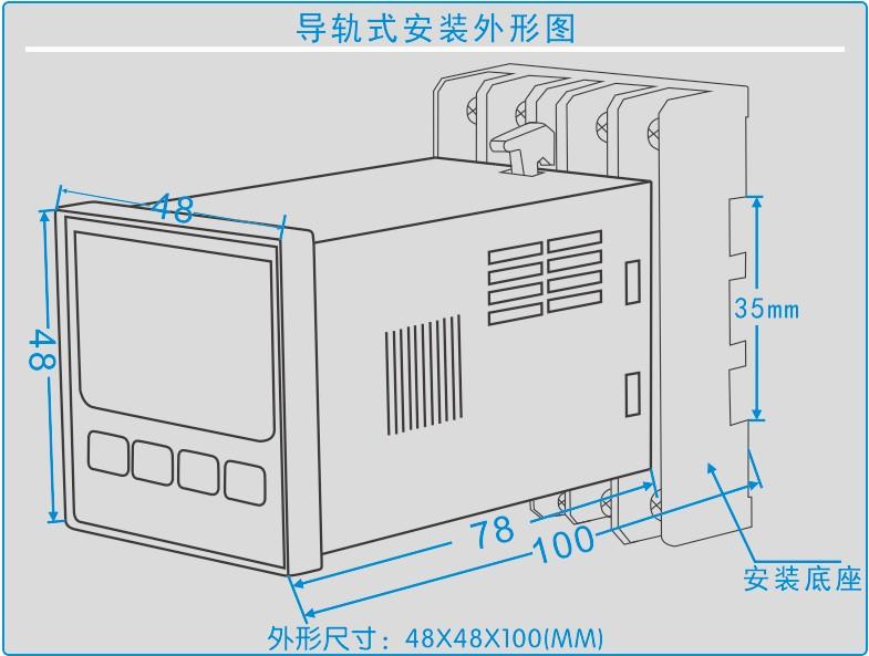 机柜温湿度控器