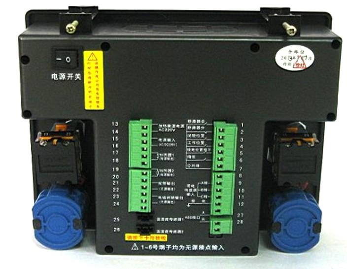 gc8700开关柜智能操控的接线图