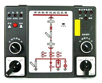开关柜智能操控指示装置的外形/开孔尺寸及接线图