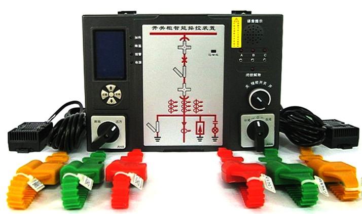 标准机柜 电源接线图
