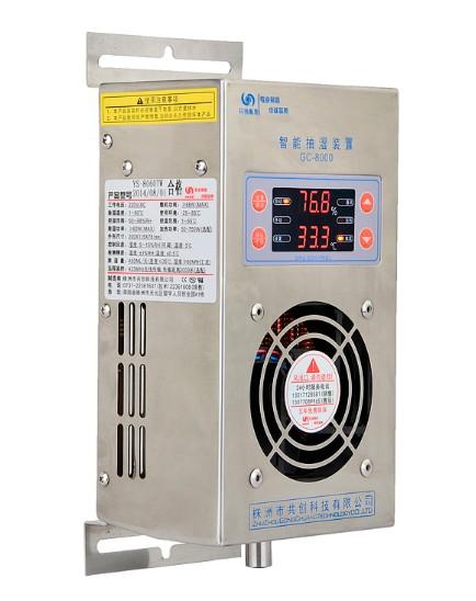 电气柜智能控温抽湿器
