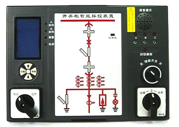 【大棚无线温控器,智能温湿度控制器