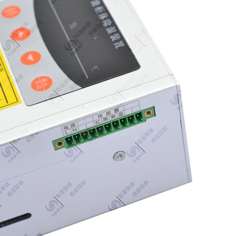 CSL-8060万万博体育登录器