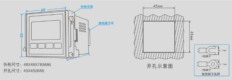 导轨式安装 gc-8603系列智能湿度控制器的接线图