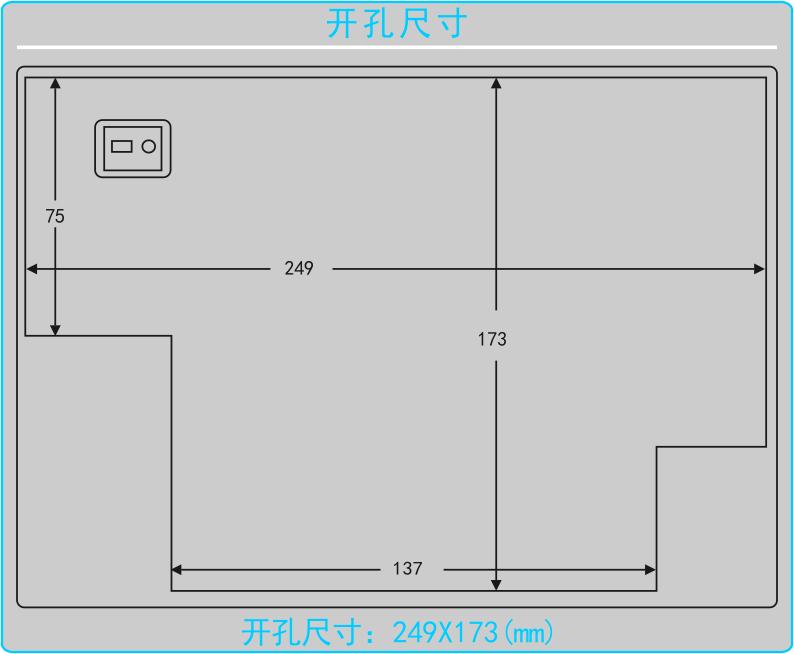 GC-8800A开关柜智能操控