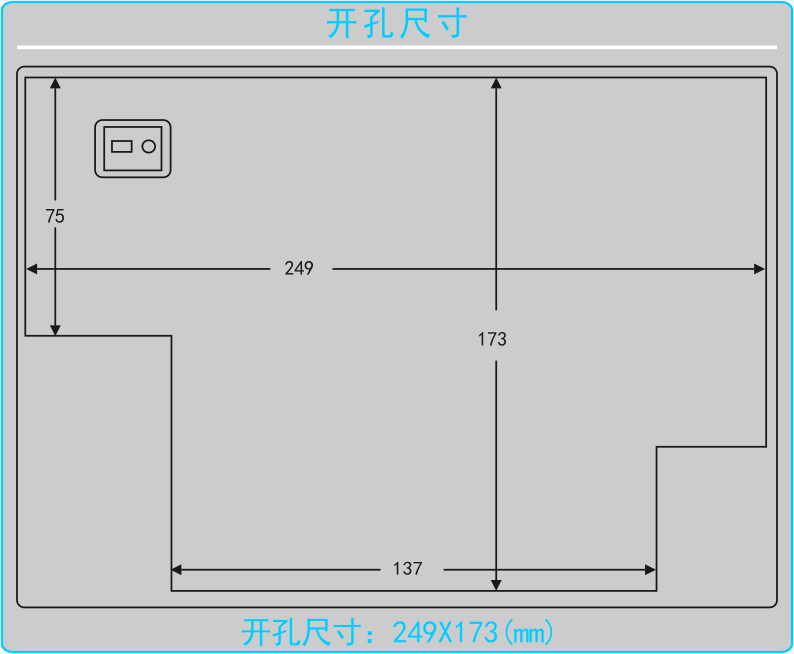 GC8800C无线测温智能操控装置